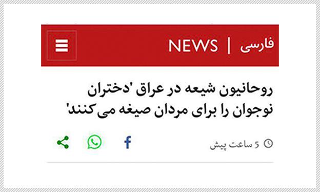 ایجاد تخم نفرت و عربستیزی در پناه غیرت ایرانی/ شایعه برای اختلافافکنی و کاهش حضور مردم در راهپیمایی اربعین